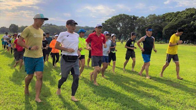 裸足で走るランニング教室